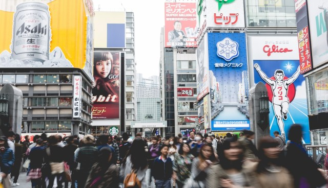Japanese net users react to the results of the 2018 Global Liveability Index
