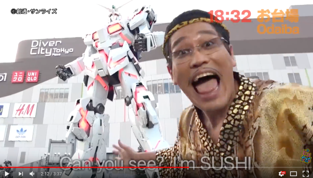 "Visit Tokyo sites and learn about Japanese sushi with Pikotaro and ""Can You See? I'm Sushi"""