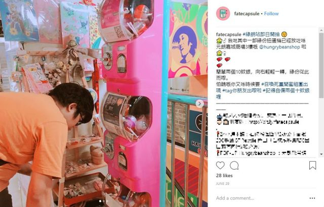 Random love: massively popular Hong Kong capsule vending machine dispenses dates for $2.55