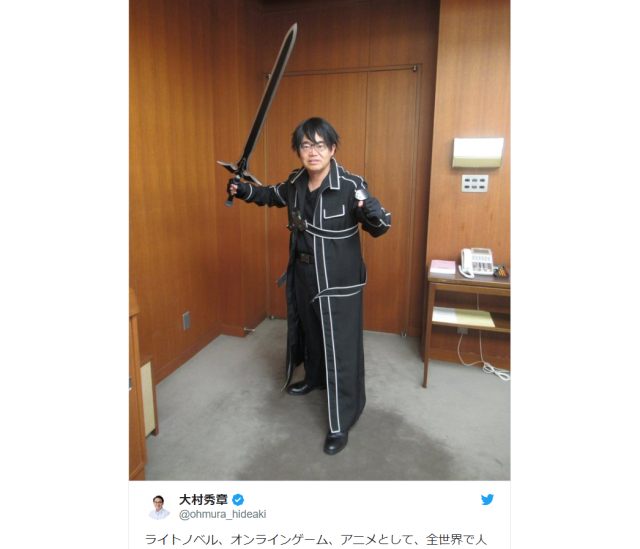 Aichi's governor shows up for work cosplaying as star of anime Sword Art Online【Photos】