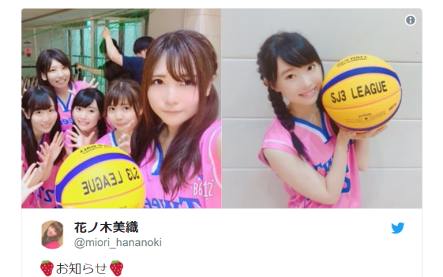 Japan has a new professional basketball league exclusively for anime voice actresses