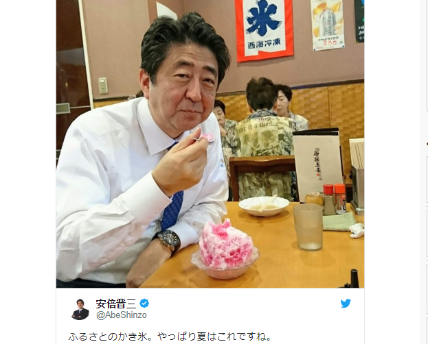Prime Minister Shinzo Abe enjoys a shaved ice, Twitter buries him in a hashtag avalanche