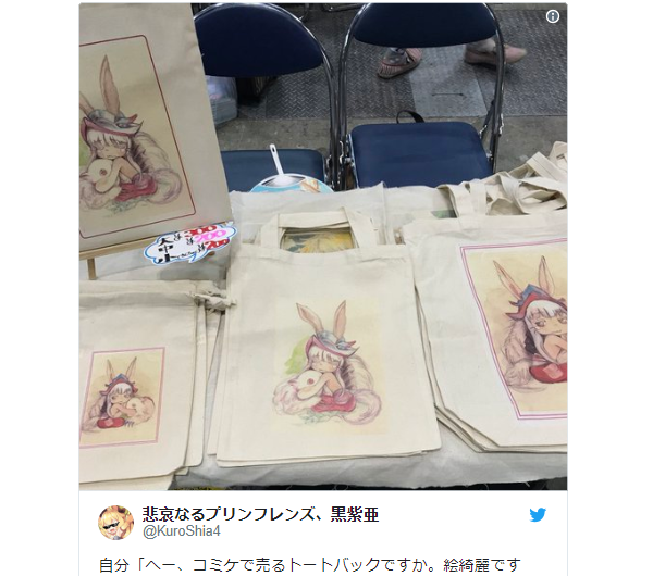 Comiket attendee finds a beautiful handmade anime bag, is surprised to discover its artist