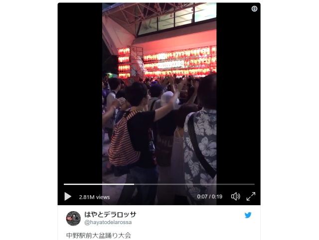Tokyo's Nakano district doesn't just have an Obon Dance, it has an Obon Jovi Dance!