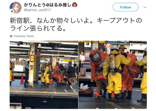Woman suffers burns after aluminium can explodes at Shinjuku Station