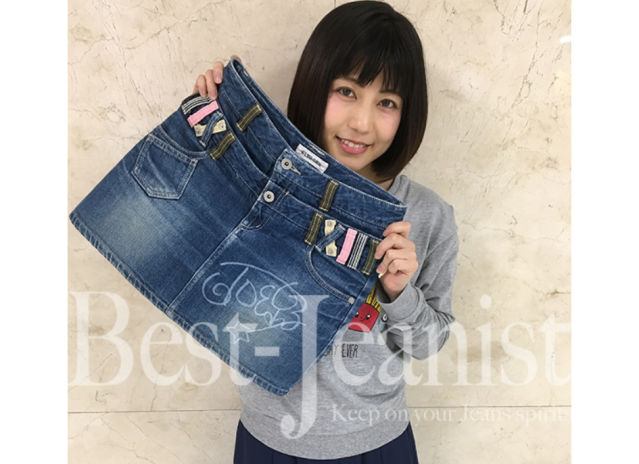 Anime voice actress is selling her used miniskirt…for US$690!
