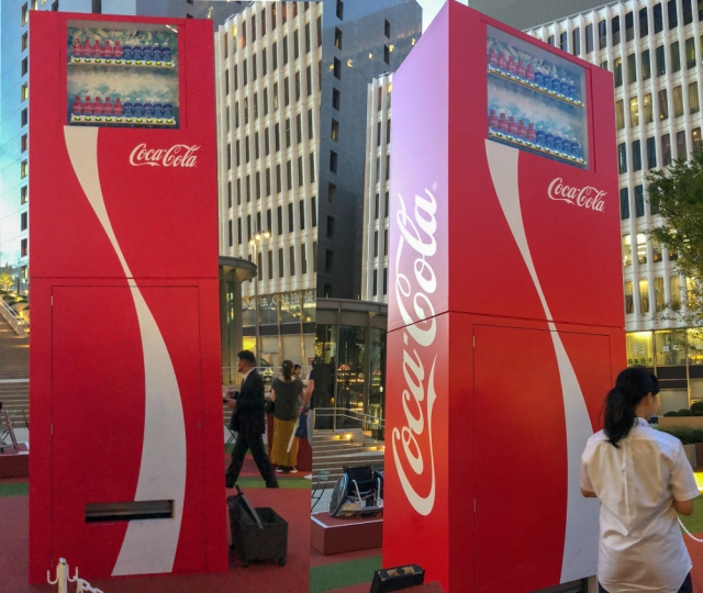 Coca-Cola gears up for the Tokyo 2020 Olympics with crazy tall vending machine in Japan