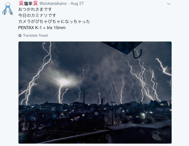 Massive storm lights up Tokyo with thousands of lightning strikes 【Pics &Videos】