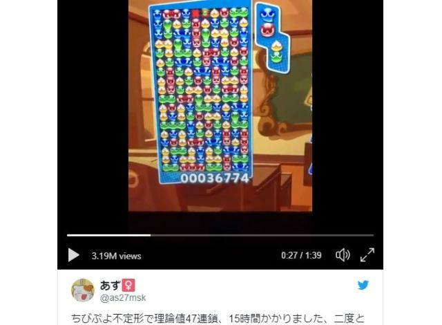 Japanese gamer clears entire Puyo Puyo screen in a single 47 chain combo【Video】