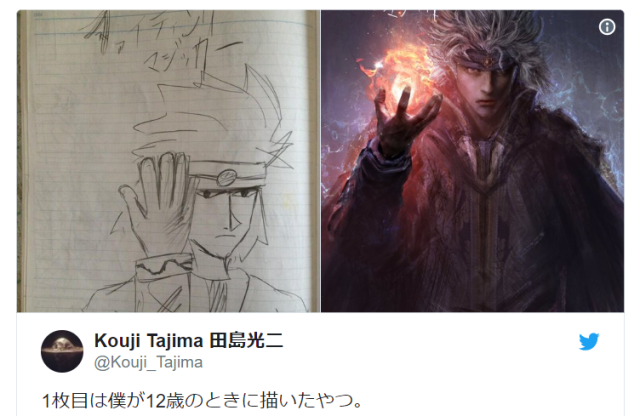 Japanese pro concept artist updates sketch he drew in junior high with amazing results