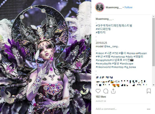 South Korea S Annual Body Painting Festival Sees Humans Transforming Into Exquisite Works Of Art Soranews24 Japan News