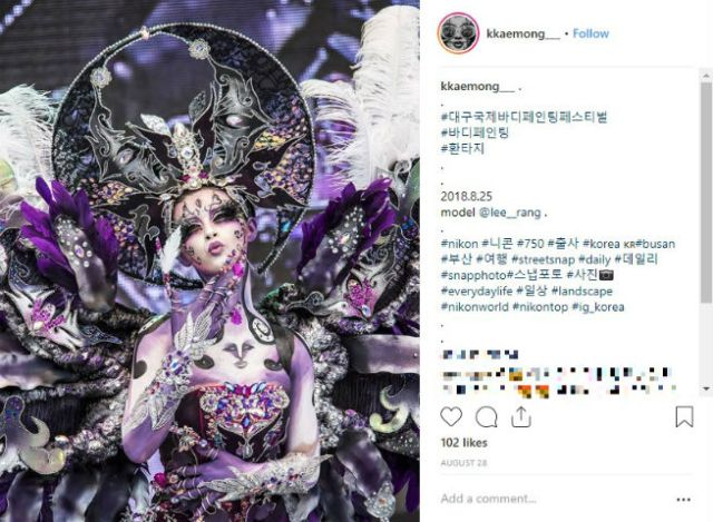 South Korea's annual body painting festival sees humans transforming into exquisite works of art
