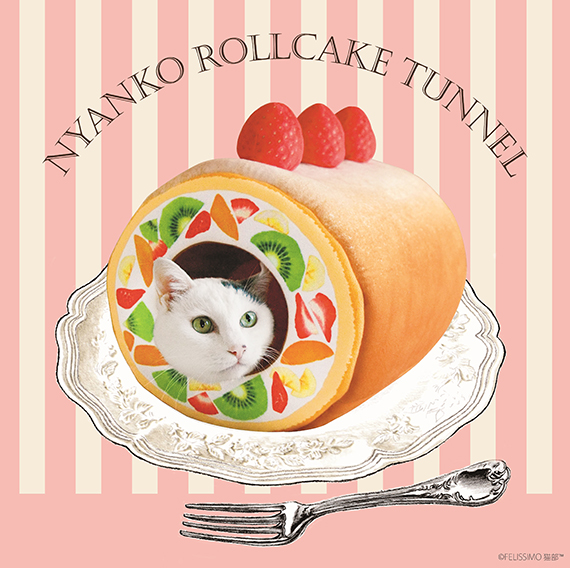 Kitty Rollcake Tunnel and Fruits Tart Cushion promise purrfectly pampered (and palatable) pets
