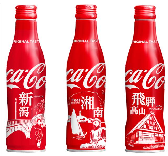Japan's famous Great Buddha of Kamakura, Shirakawa village grace beautiful new Coca-Cola bottles