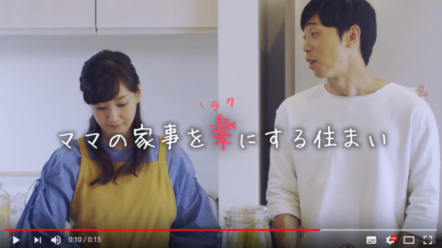 Japanese ad showing Mom doing all the housework and childcare has people steamed at Dad【Video】