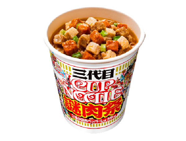 Three different types of mystery meat fill the latest Cup Noodle flavor from Nissin