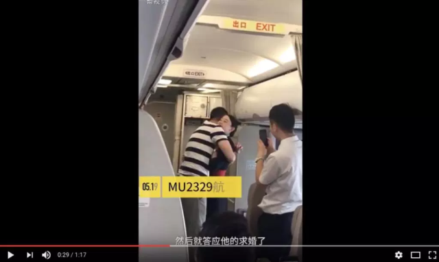 Chinese cabin attendant fired for accepting marriage proposal during flight【Video】