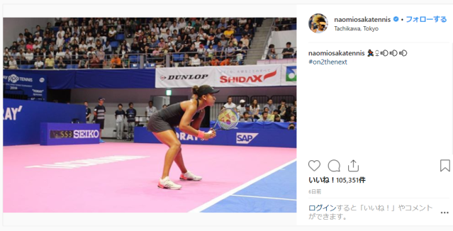 Japanese reporters' lame questions to tennis star Naomi Osaka embarrass netizens