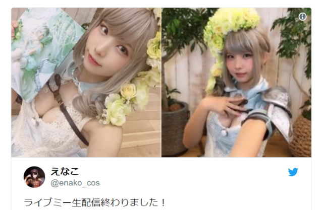 Japan's number-one cosplayer reveals her staggering earnings at this year's Comiket