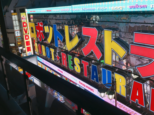 New Human Restaurant opens opposite Robot Restaurant in Shinjuku