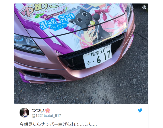 Furious itasha owner turns his anime car into a literally painful trap of spikes after trip to Daiso