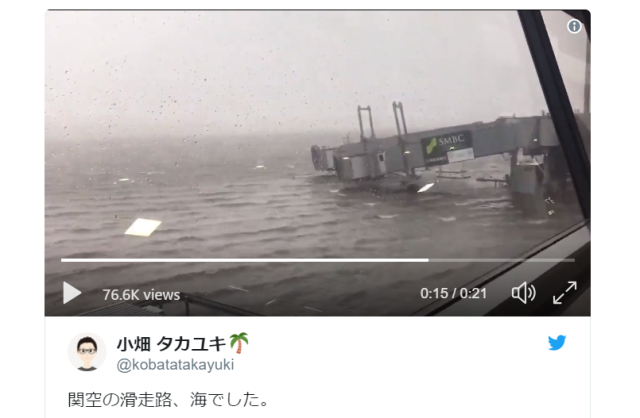 Thousands trapped as typhoon floods Osaka airport runway, sends tanker crashing into only bridge