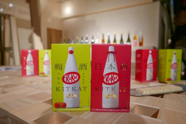 KitKat Bar opens in Tokyo, serves new Japanese Umeshu Plum Sake KitKats with cocktail pairings
