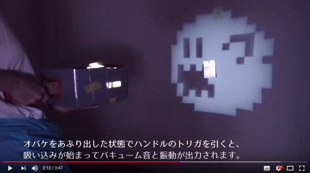Nintendo fans make amazing Luigi's Mansion AR game by tinkering with Nintendo Labo【Video】