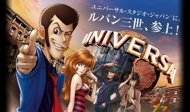 Lupin III anime attractions with original stories coming to Universal Studios Japan theme park
