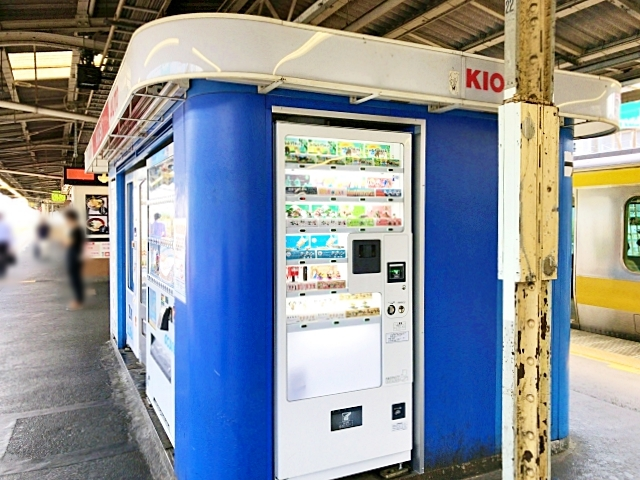 There's a cool surprise waiting on the platform of Nakano Station, Tokyo's other otaku paradise