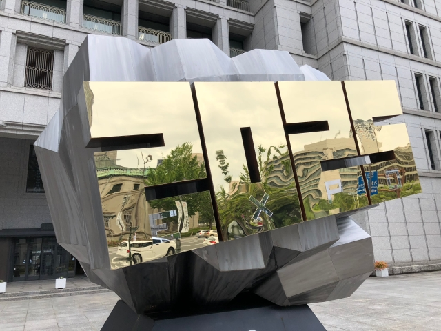 """Osaka World Expo """"Fist"""" statue stirs controversy for being """"incredibly gaudy"""""""
