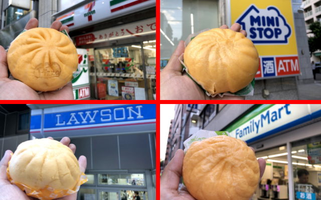"We ate ""pizza-buns"" from four different Japanese convenience stores to find which reigns supreme"