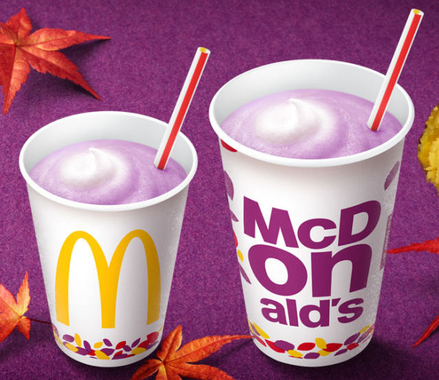 McDonald's Japan adds purple shakes to their menu, but they're not grape-flavored