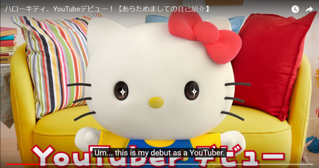 Hello Kitty's hilariously meta YouTube debut is a hit with netizens, earns likes and subscribers