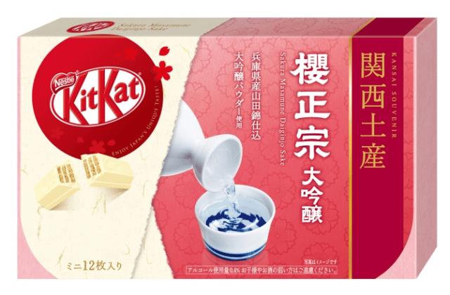 Japan has new sake Kit Kats produced by a 393-year-old Hyogo sake brewer