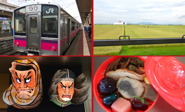 From Tokyo to Tohoku for less than 25 bucks? Our epic Seishun 18 Ticket Japanese train voyage