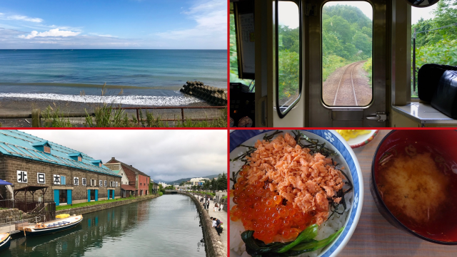 From Tokyo to Hokkaido for under 50 bucks in train tickets–Part 2 of our Japanese rail voyage