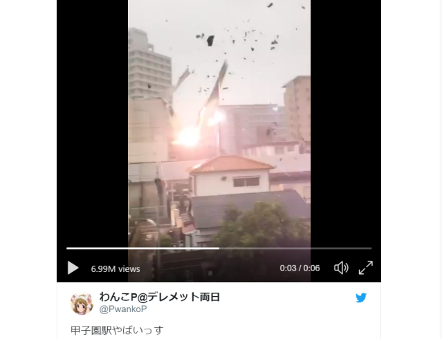 Explosions, toppled trucks, massive sea waves all part of Typhoon Jebi's destructive force【Vids】