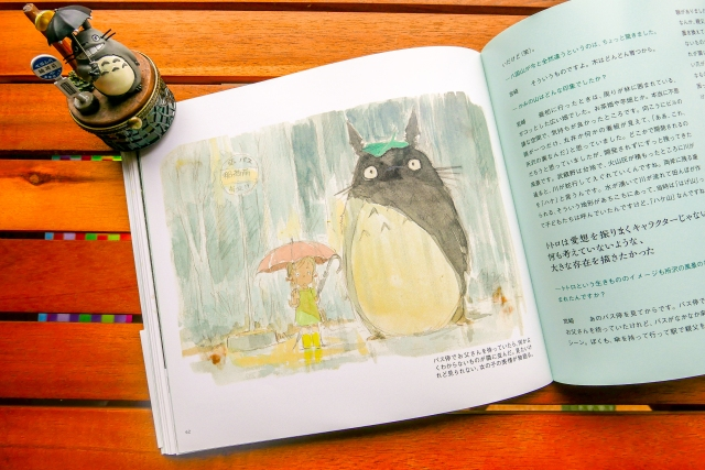 The Place Where Totoro Was Born: New Studio Ghibli book includes art by Hayao Miyazaki's wife