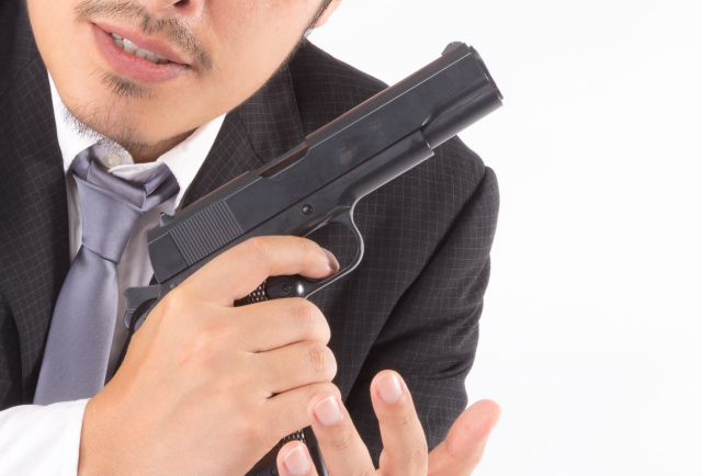 Wakayama cop loses fully-loaded automatic handgun on the street while guarding PM