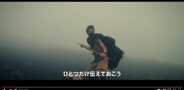 This ad for Ueno Clinic makes no sense… until you realize what the clinic specializes in【Video】