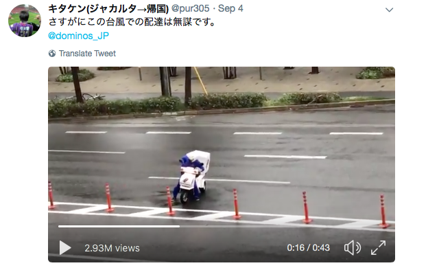 Domino's Pizza delivery driver battles Typhoon Jebi in Japan, video goes viral 【Video】