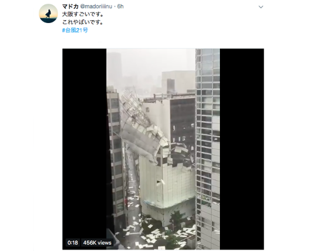 Typhoon Jebi hits Japan, blows away cars, roofs, and building facades 【Pics & Videos】