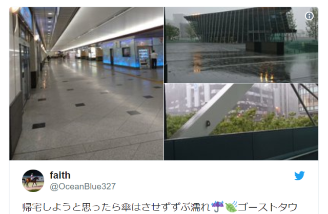 Powerful typhoon turns downtown Osaka into a ghost town【Photos】
