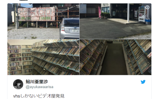 A peek inside one of the last VHS-only video rental stores in Japan
