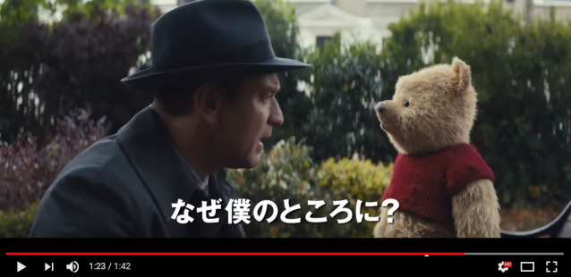 Japanese Twitter users are jealous of Christopher Robin's soul-suckingly busy work schedule