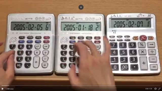 Japanese netizen kills time by learning to play a hit J-pop song on…calculators?