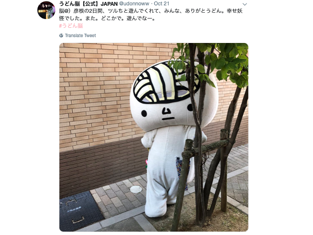 Japanese udon noodles mascot character imitates Banksy by shredding itself in a painting