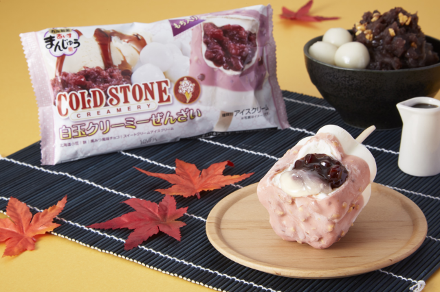 Cold Stone's new mochi ice cream pops are packed with Japanese flavors like azuki and kuromitsu