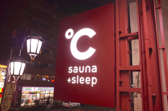 Tokyo accommodation: Capsule hotel offers unique sleep and sauna stay for women